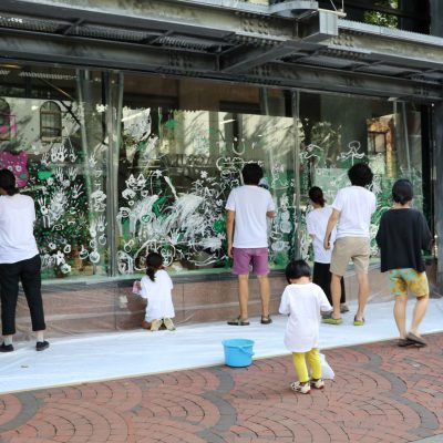 遠山敦ワークショップ 「でっかぁーーい窓ガラスに描かれた絵を消そう!!」が終了しました。
