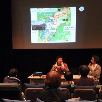 『あまねき旋律(しらべ)』関連トークイベントを開催しました。