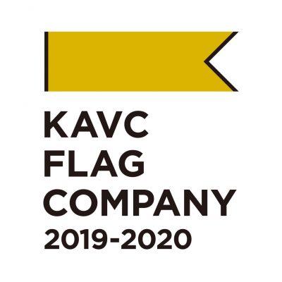 KAVC FLAG COMPANY「5劇団共通パスポート」を緊急販売!