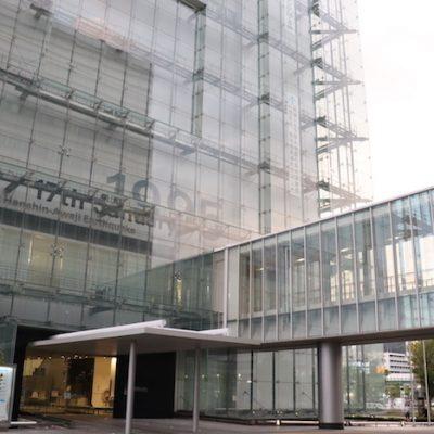 ART LEAP 2020 | 9月神戸滞在レポート(前編)